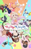 Fate/Kaleid Liner Prisma Illya (New)