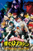 Boku no Hero Academia the Movie 2: Heroes...