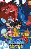 Blue Dragon: The Seven Dragons of the Sky